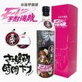 Merchandise - Shochu.jpg