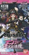 Crusade Booster