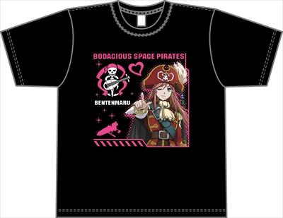 File:Merchandise - Movie T-Shirt 3.jpg