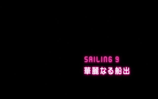 File:Sailing 09.png