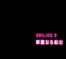 Sailing 09
