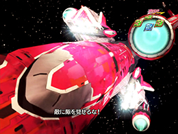 File:Fever Galaxy - First Attack.png
