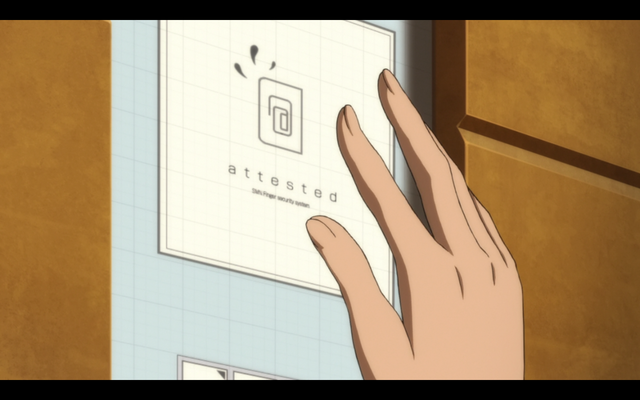 File:Kato House ~ Fingerprint Sensor.png