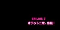 Sailing 03