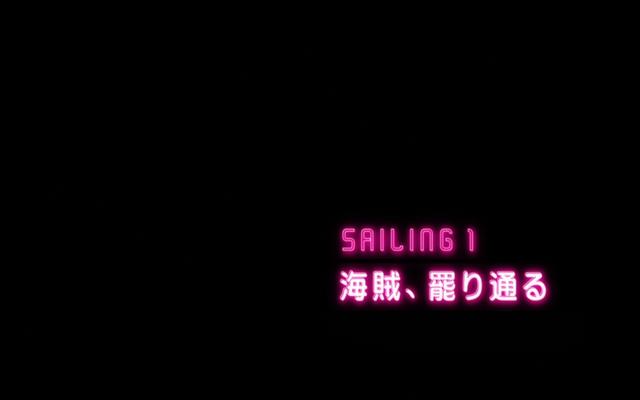 File:Sailing 01.png