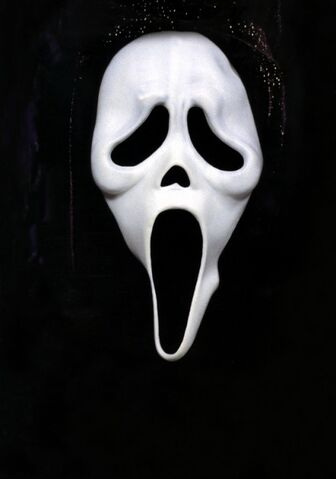 File:Scream1.jpg