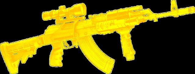 File:Gold machine gun.png