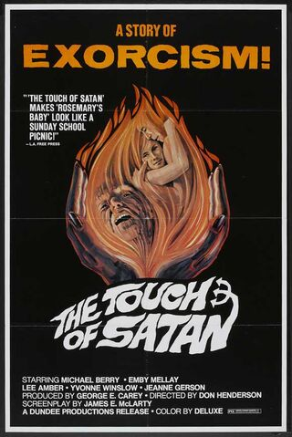 File:The-touch-of-satan-1971-poster.jpg