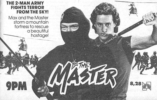File:324-master 2b.jpg