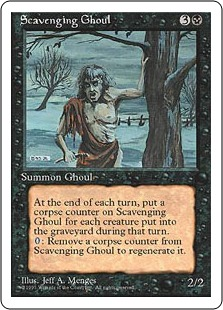 File:Scavenging Ghoul 4E.jpg