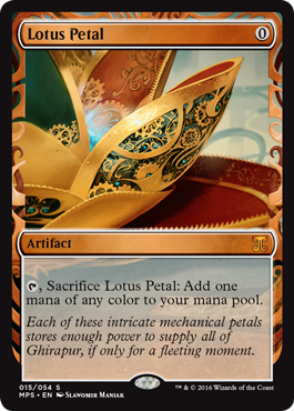 File:Lotus Petal MPS.png