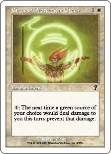 File:Circle of Protection Green 7E.jpg