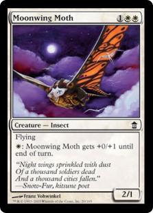 File:Moonwing Moth SOK.jpg