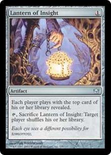 Lantern of Insight 5DN