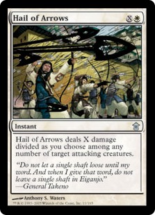 File:Hail of Arrows SOK.jpg
