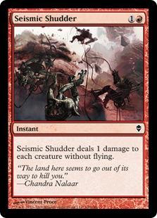 Seismic Shudder ZEN