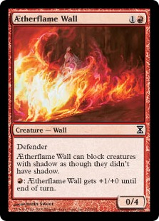 Aetherflame Wall TSP