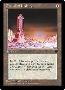 Obelisk of Undoing CH