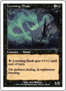 Looming Shade 7E
