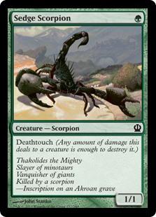 Sedge Scorpion THS