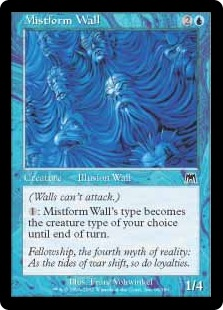 File:Mistform Wall ONS.jpg