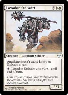 Loxodon Stalwart 5DN