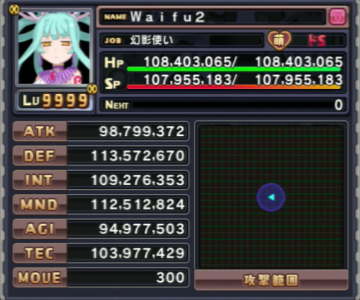 File:Waifu2025.jpg