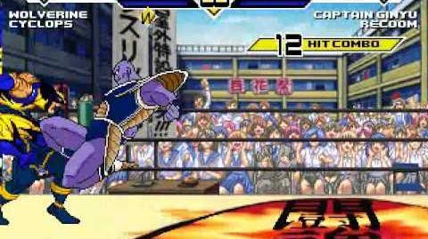TK's Random Mugen Battle 817 - Wolverine & Cyclops VS Captain Ginyu & Recoome