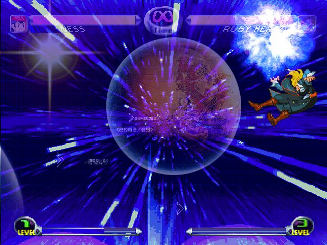 File:PK StarStorm juggle.png