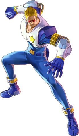 File:CaptainCommando PXZ2.png