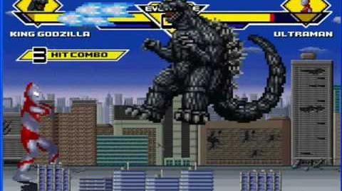 MUGEN - Godzilla (ゴジラ) VS