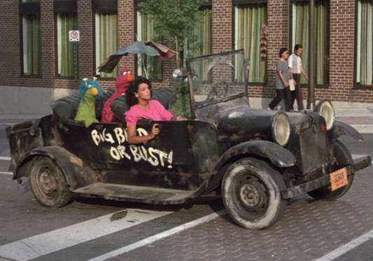 File:Sloppyjalopy.jpg