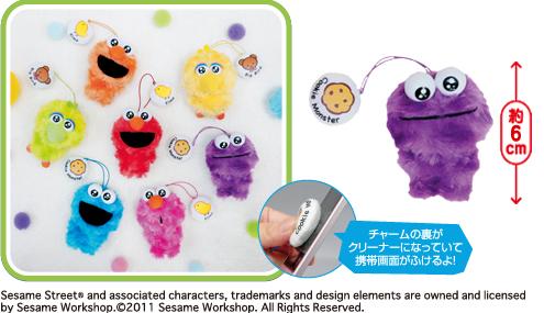 File:Chara hiroba 11-06a.jpg