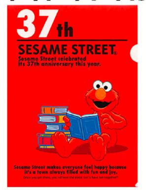 File:Sesame37-2.png