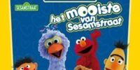Het Mooiste van Sesamstraat (soundtrack)