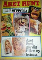 File:Aaretrunt1979-9.jpg