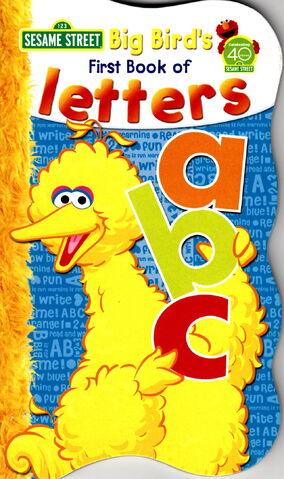 File:Big ook letters.jpg