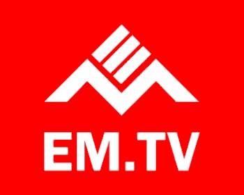 File:Emtv logo.jpg