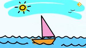 File:Anim boat.png
