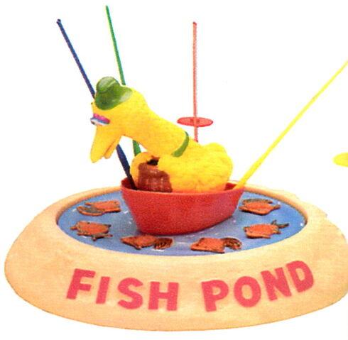 File:Fish pond 3.jpg