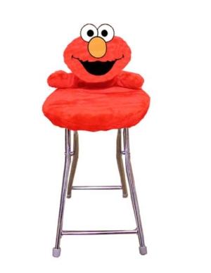 File:Nuvo-ElmoStool.jpg