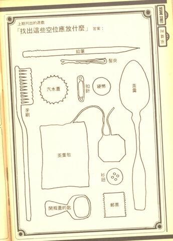 File:Zjie 2.jpg