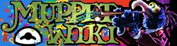 File:Wiki-wordmark-JK-(gonzo).png