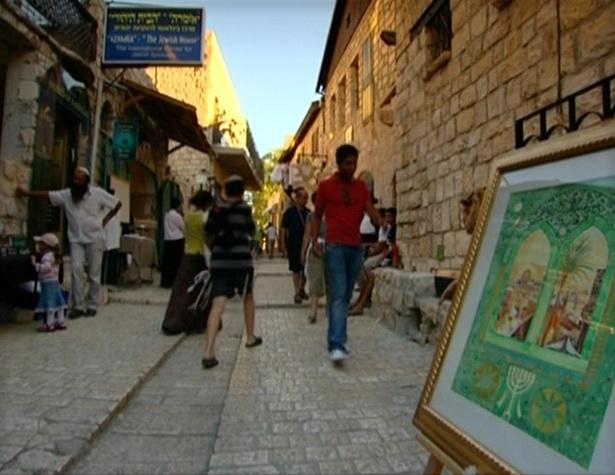 File:Shalom14-21.jpg