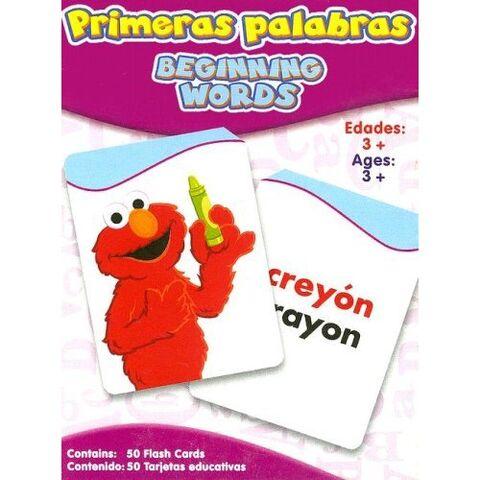 File:PrimerasPalabras.jpg