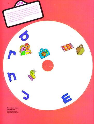 File:Sesame street word wheels 6.jpg