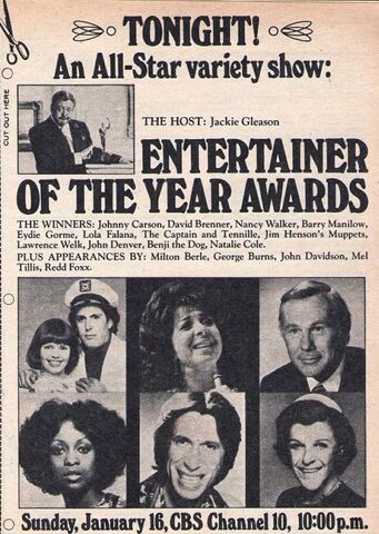 File:Entertaineroftheyearawards.jpg