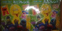 Sesame Street mini figures (Takara)