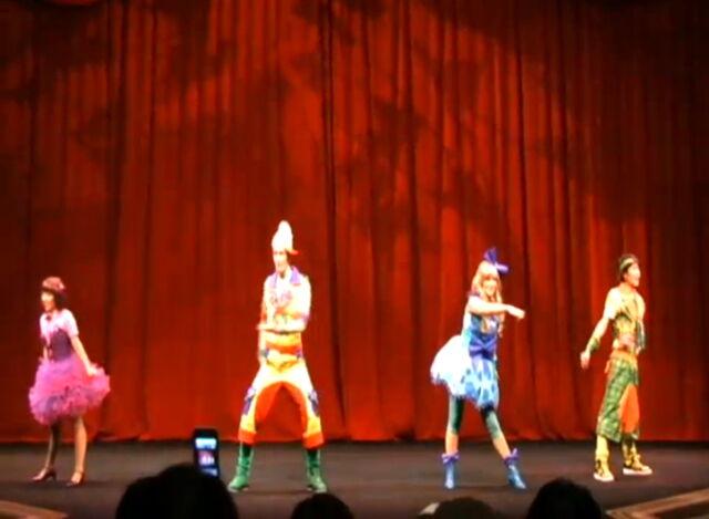 File:Dance 1.jpg