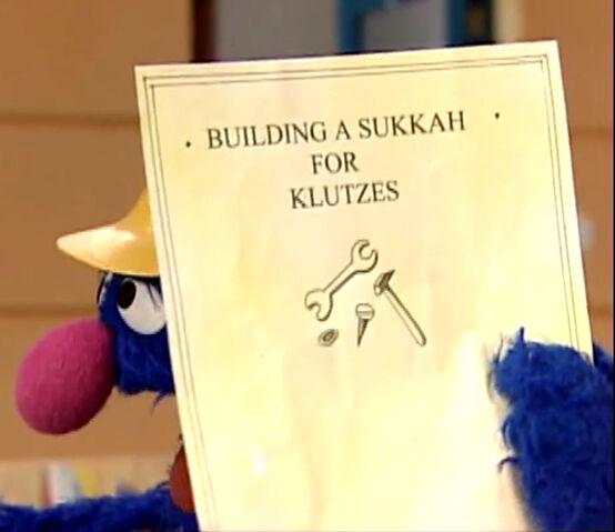 File:Sukkah-Klutzes.jpg